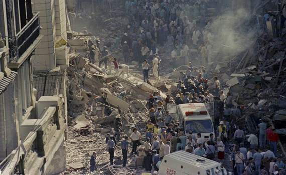 Israeli Embassy Bombing